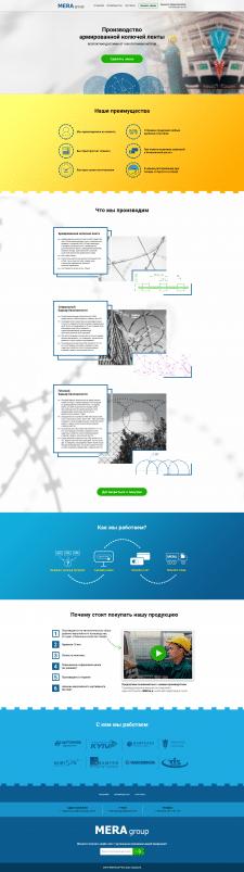 Дизайн сайта производителя колючей проволоки