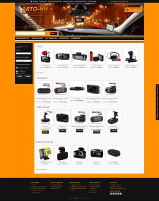 Доработка интернет-магазина (Opencart)