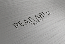 Редизайн логотипа Реал Авто