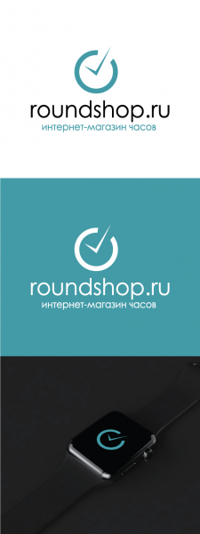 ROUNDSHOP (магазин часов)