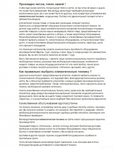 Статьи по ИТ тематике