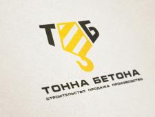 Тонна Бетона