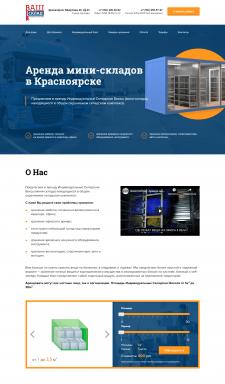 Сайт для аренды склада