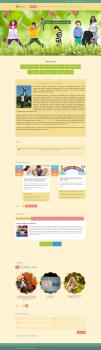 Сайт Родина - центр щасливої сім'ї