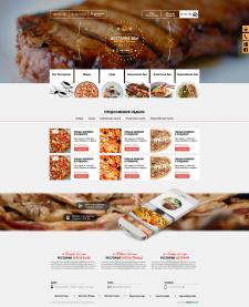 Доставка еды в Эстонии Menu24
