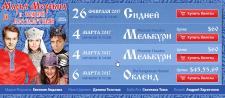Афиша_Марья Моревна