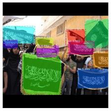 Распознавание флага Аль-Каиды