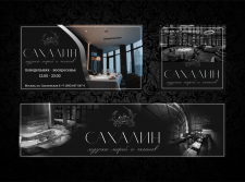 Banners in (black and white style)