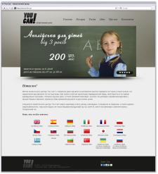 Сайт-визитка центра изучения иностранных языков