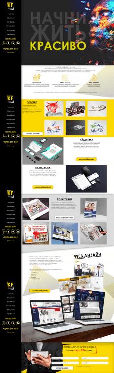 Сайт графического дизайна