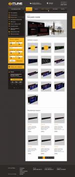 Интернет магазин цифровых табло