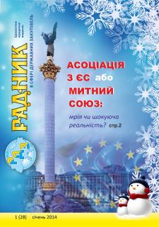 Дизайн обложки для журнала