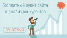 Настройка и ведение рекламных компаний в РСЯ
