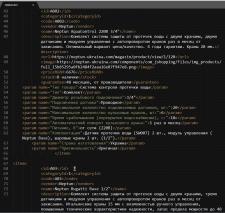 Создание файла-выгрузки для сайта HotLine
