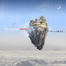 Fly worlds: china