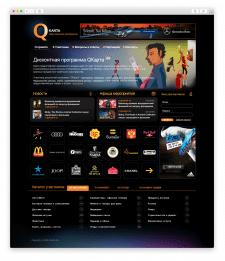 Qkarta - Международная сеть скидочных карт