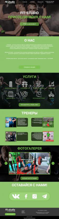 Разработка сайта для FitStudio