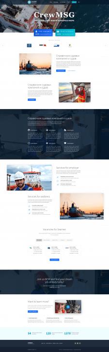 """Сайт """"CrewMSG"""" - Услуги для моряков"""