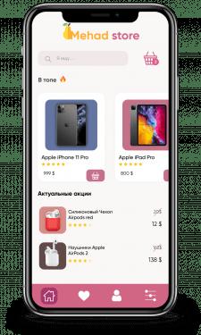 Дизайн для мобильного приложения