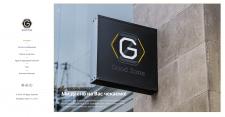 Розробка дизайну сайту Goodzone