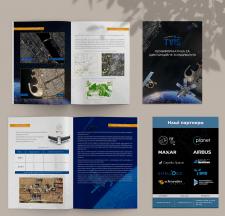 catalog TVIS