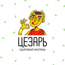 Логотип для фаст-фуду