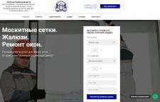 Разработка сайта на конструкторе TILDA