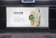 Баннер для рекламы элитных часов