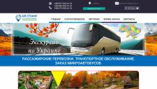 Пассажирские перевозки ua-itravel
