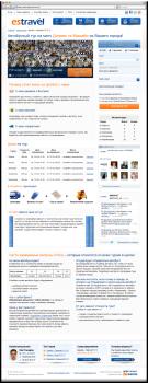 Разработка сайта для компании «ES-TRAVEL»