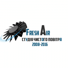 Логотип для студии свежего воздуха