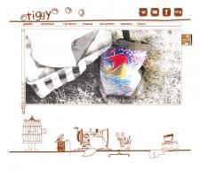 Магазин сумочек Тигги