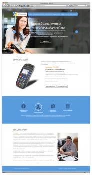 Дизайн промо-сайта платежного терминала «NTPayment