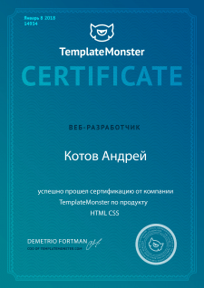 Сертификат партнера TemplateMonster