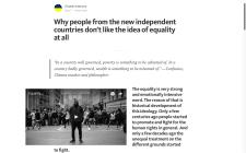 Стаття ( ENG) на социально-политическую тематику
