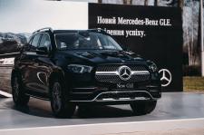Mercedes Ukraine