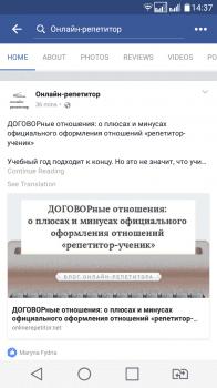 ДОГОВОРные отношения: о плюсах и минусах официальн