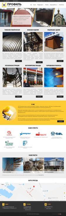 Сайт-визитка для строительной фирмы