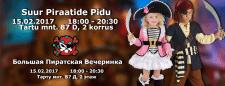 Баннер для тематической детской вечеринки