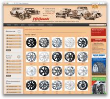 Сайт для машин