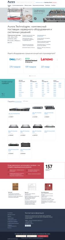 Создание сайта каталога серверов