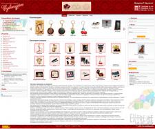 Интернет-магазин сувениров