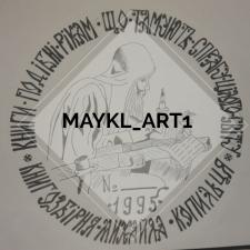 логотип, печатка