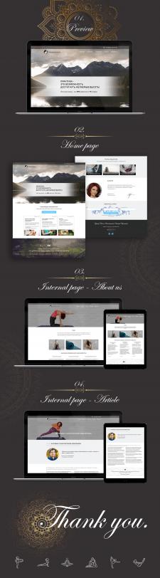 Дизайн и разработка сайта