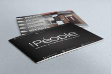 Горизонтальная брошюра iPeople