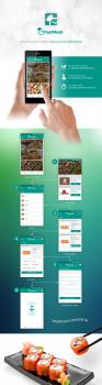 приложение для службы доставки еды