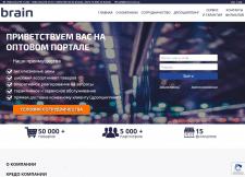 Синхронизация интернет магазина через API
