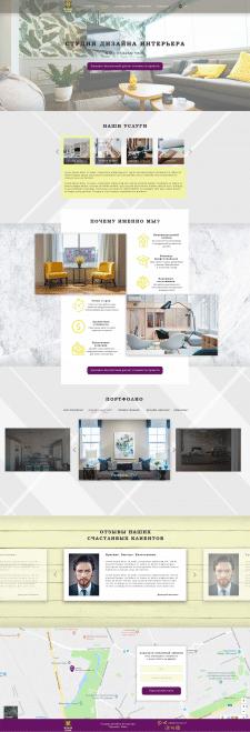 Landing page для сайта студии дизайна интерьера