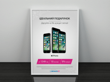 Poster A2 для iPhone