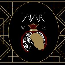 Этикетка для вина из граната